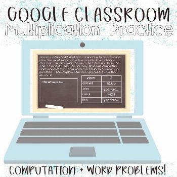 $3 Google Classroom Distance Learning  This is a no prep multiplication distance learning resource!